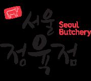 KordotSin-서울정육점
