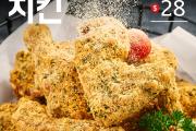 싱가포르 꼬꼬나라에서 단짠 치킨의 대명사 뿌링클을 $38에 판매합니다.