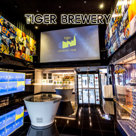 Tiger Brewery