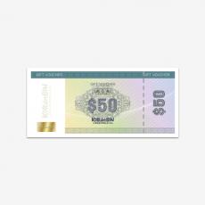 코닷싱 상품권 $50