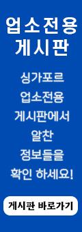 상품평 작성 포인트 안내