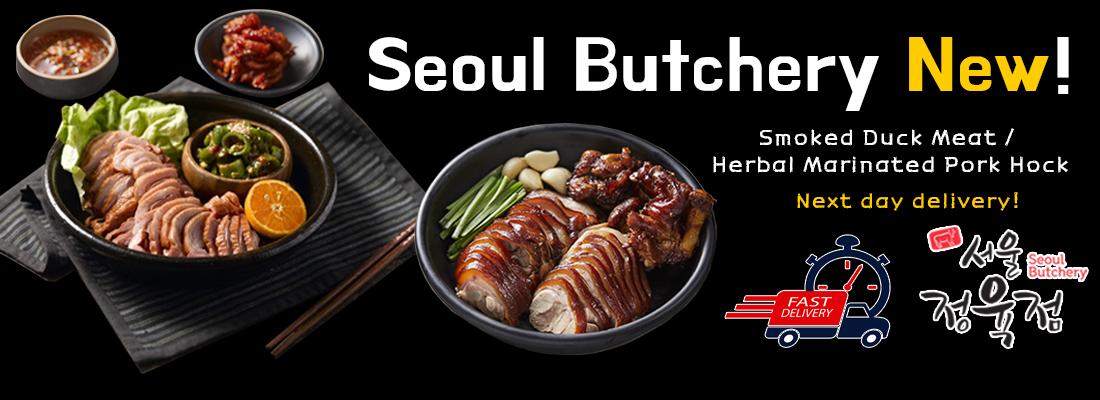 SongSong Kimchi Launch!