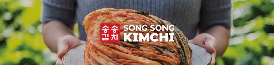 SongSong Kimchi